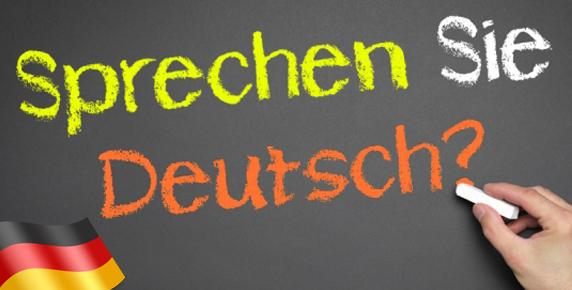 Говорите ли вы по-немецки?