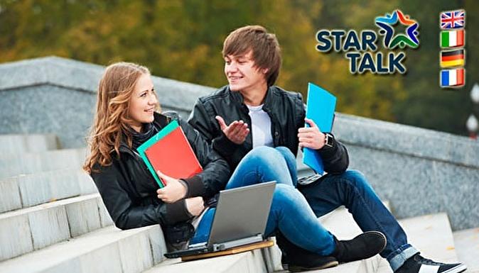 Студенты HARD TALK