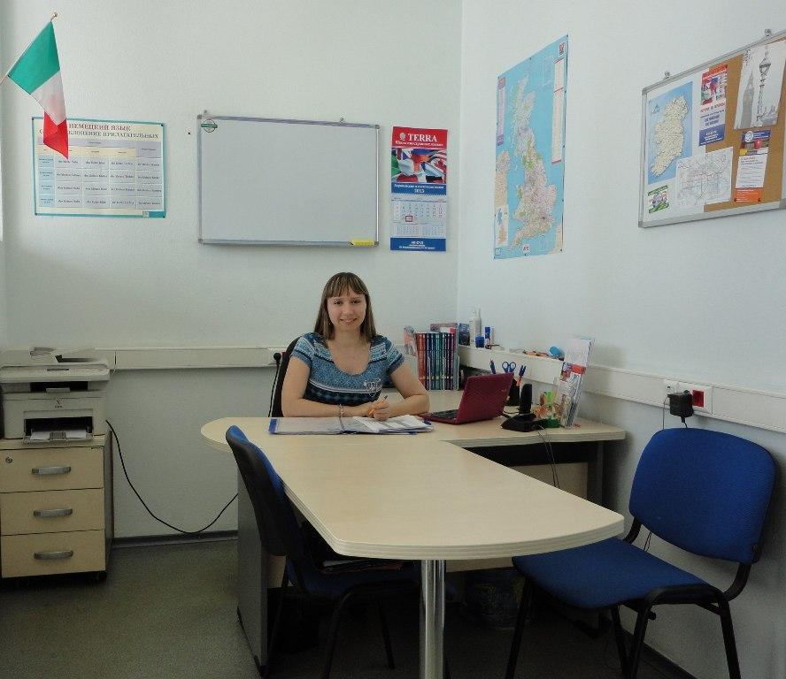 Директор одного из филиалов Terra School
