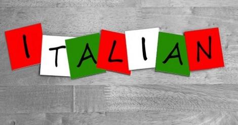 Итальянский язык в Just English