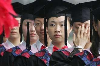 Китайские студентки