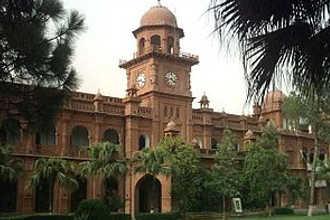 Национальный открытый университет Индиры Ганди (IGNOU)