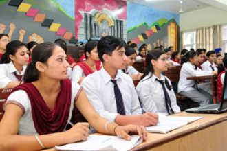 Индийские студенты на лекциях