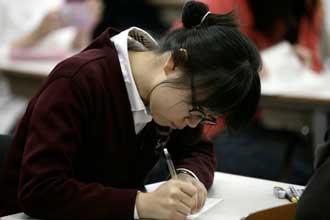 Кореянка за учебой