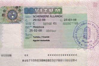 Виза в Венгрию для обучения