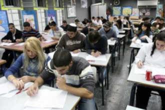 Студенты на занятиях в университете Израиля
