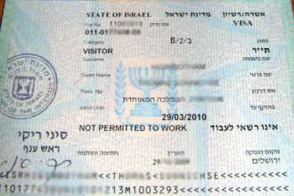 Виза в Израиль для обучения