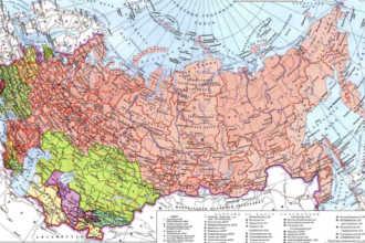 Старая географическая карта СССР
