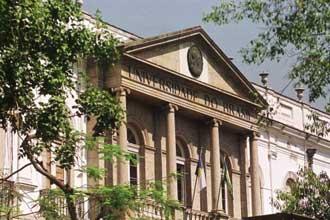 Университет в Рио-де-Жанейро