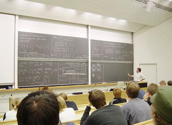 Студенты на лекции в финском вузе