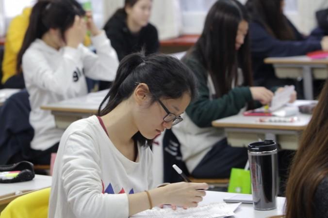 Лекция в высшем учебном заведении Южной Кореи