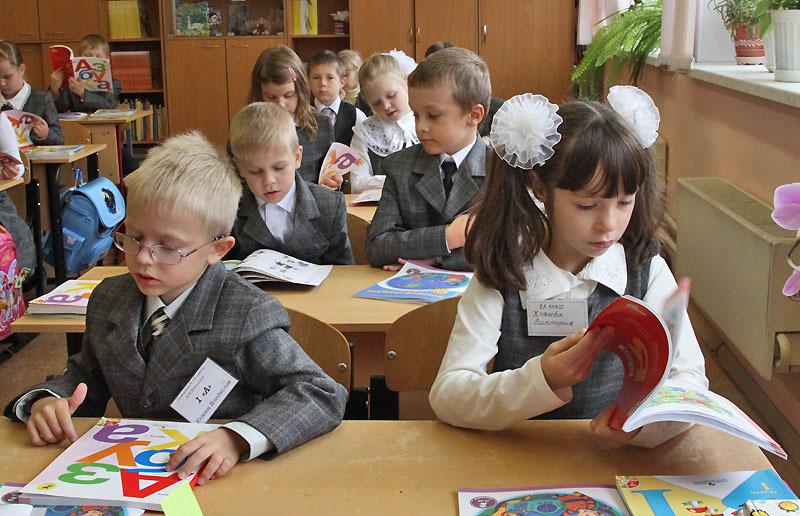 Украинский класс начальной школы