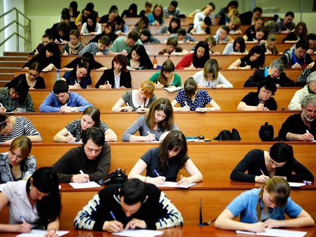 Украинские студенты вуза