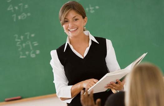 Педагог начальных классов