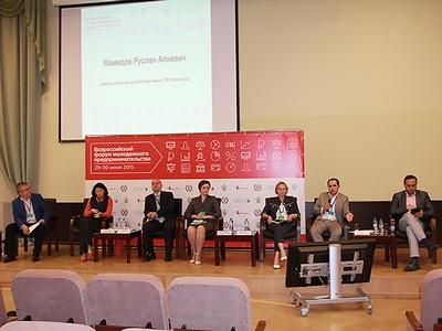 Бизнес-семинар в Москве