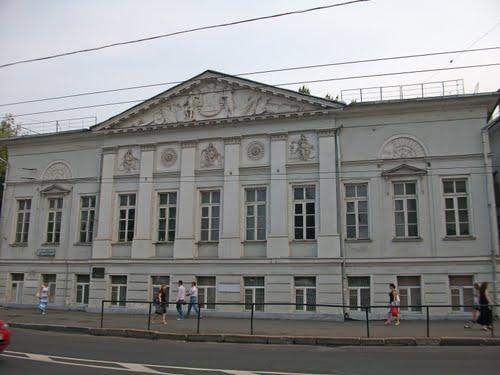 Здание РТШ
