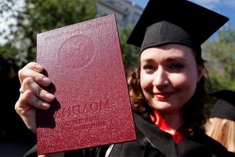 Как получить красный диплом в вузе