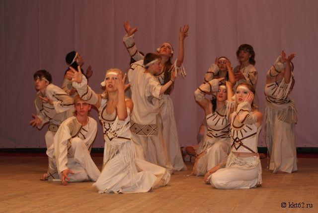 Исполнение народного танца