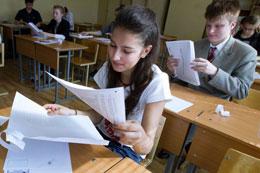Ученики изучают экзаменационное задание