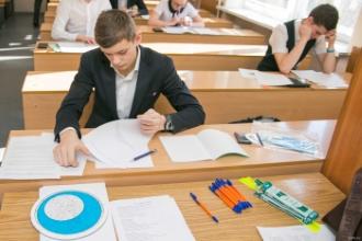 Ученики на экзаменах
