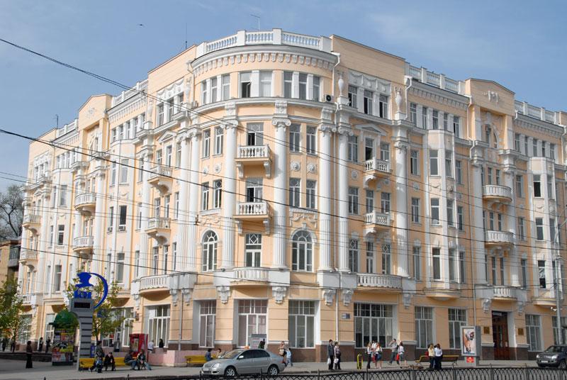 Университет в Ростове-на-Дону