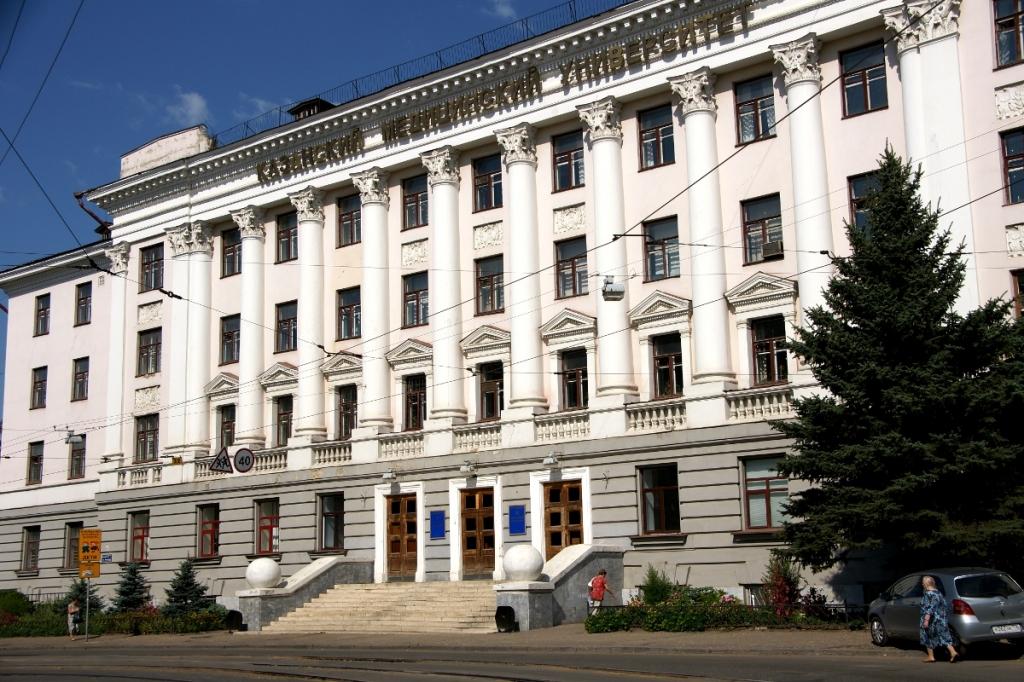 Казанский медицинский университет