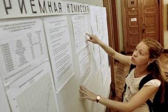 Информационный стенд приемной комиссии вуза