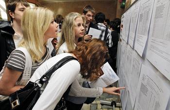 Студенты изучают результаты экзаменов