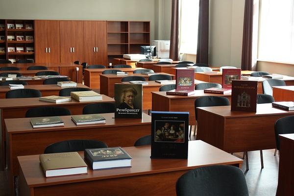 Подготовка класса у року литературы и искусства