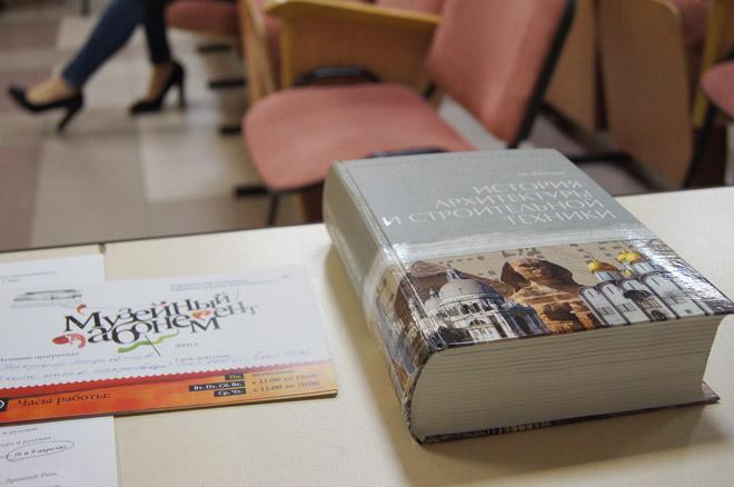 Книга по истории зарубежного искусства