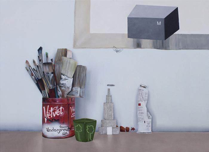 Краски и кисти художника