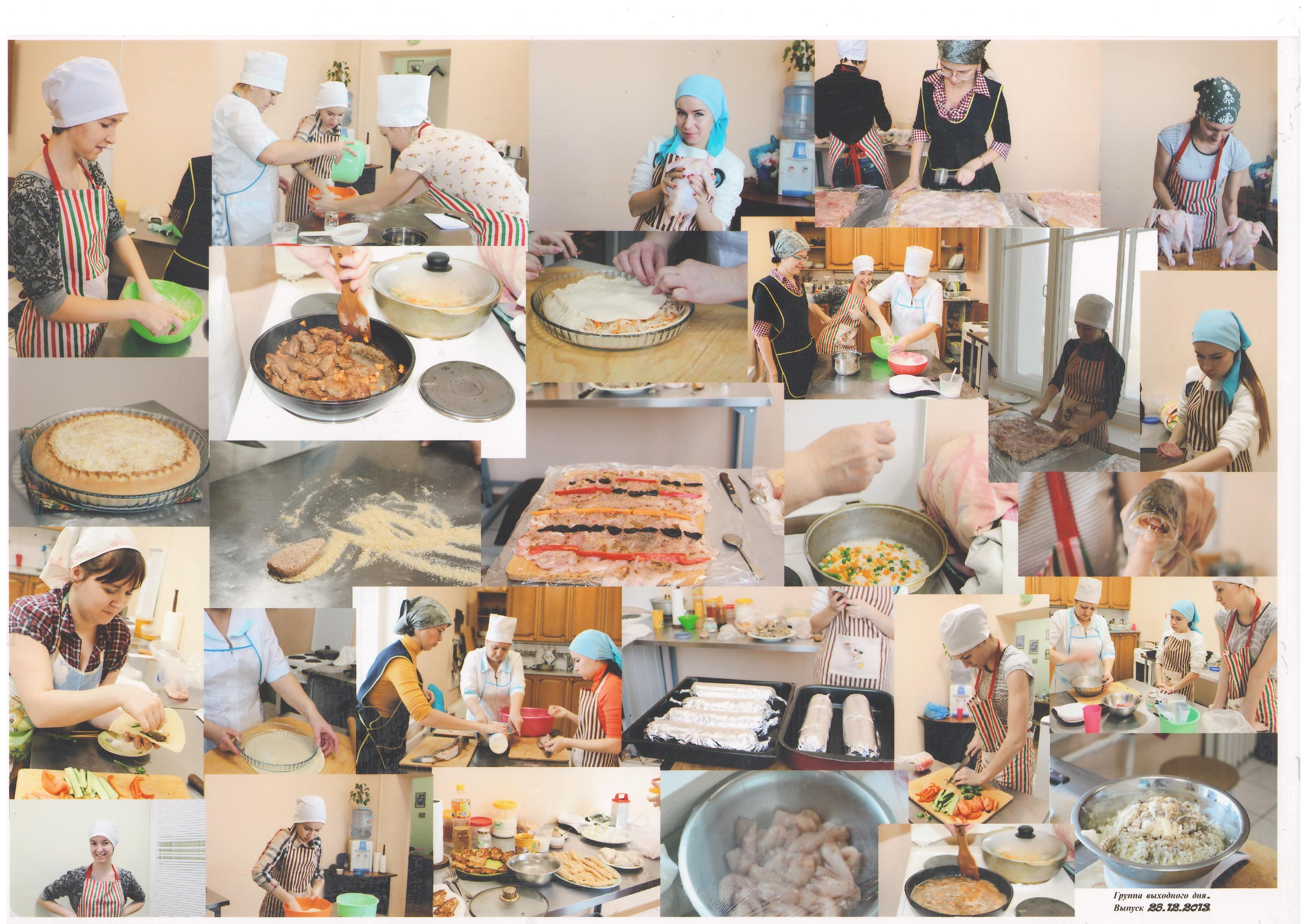 Российские курсы поваров