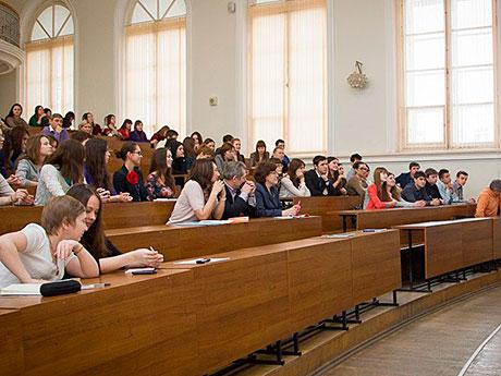 Фото: Студенты на лекции
