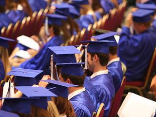 Фото: Студенты магистратуры на лекции