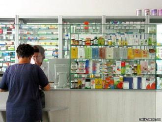 Аптечный работник - фармацевт