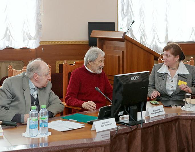 Собрание искусствоведов на семинаре
