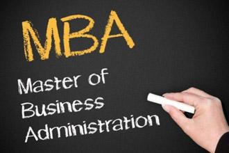 Лидеры MBA