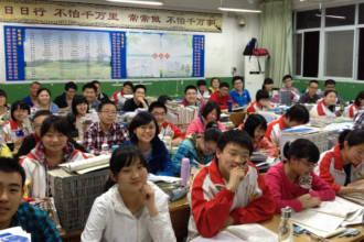 Дети в школе в Китае