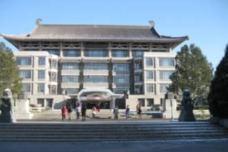 Главное здание Пекинского университета