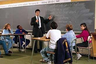 Объяснение материала школьникам