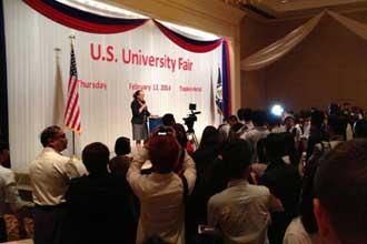 Выступление на конференции по вузам США