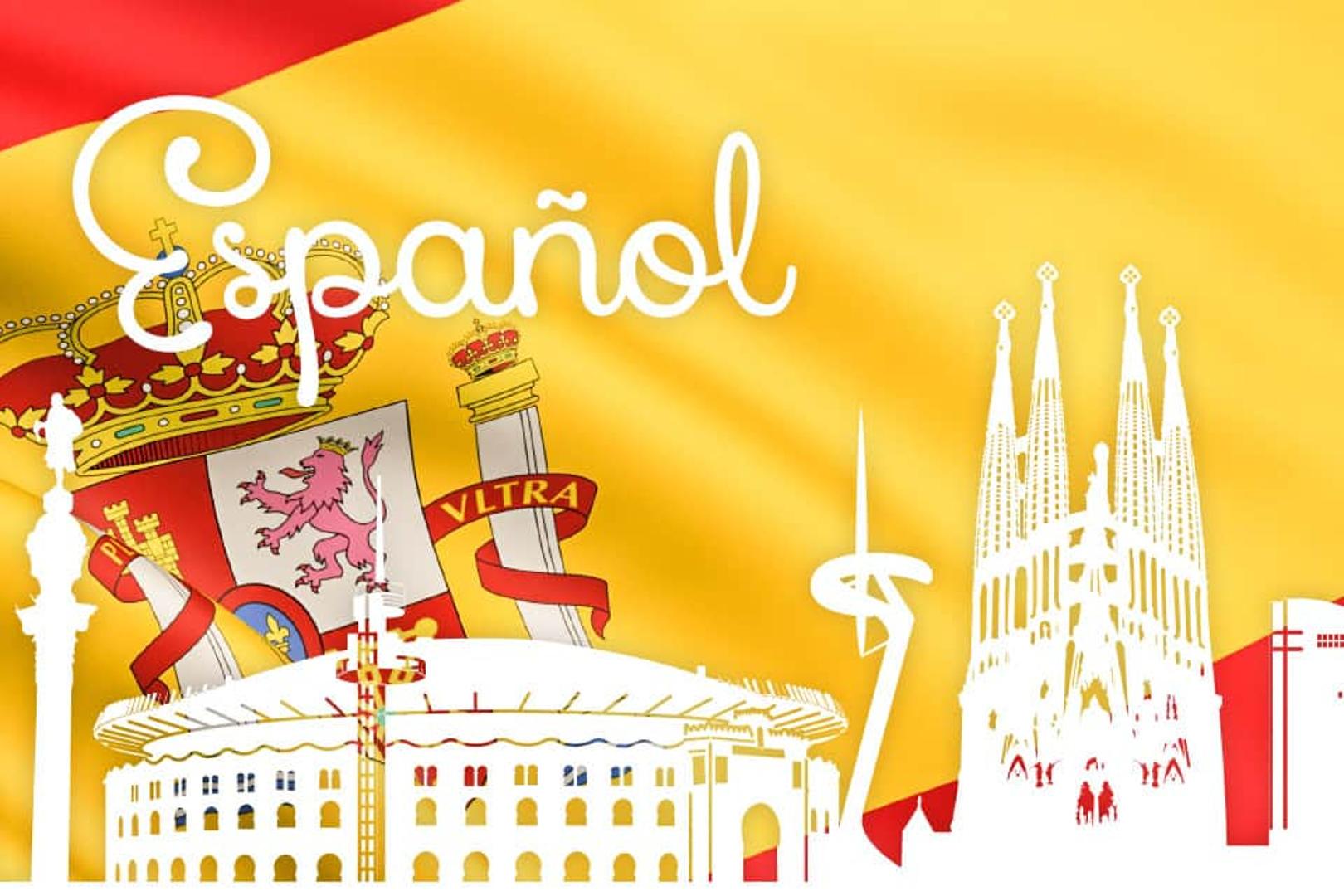 Символы Испании на фоне флага