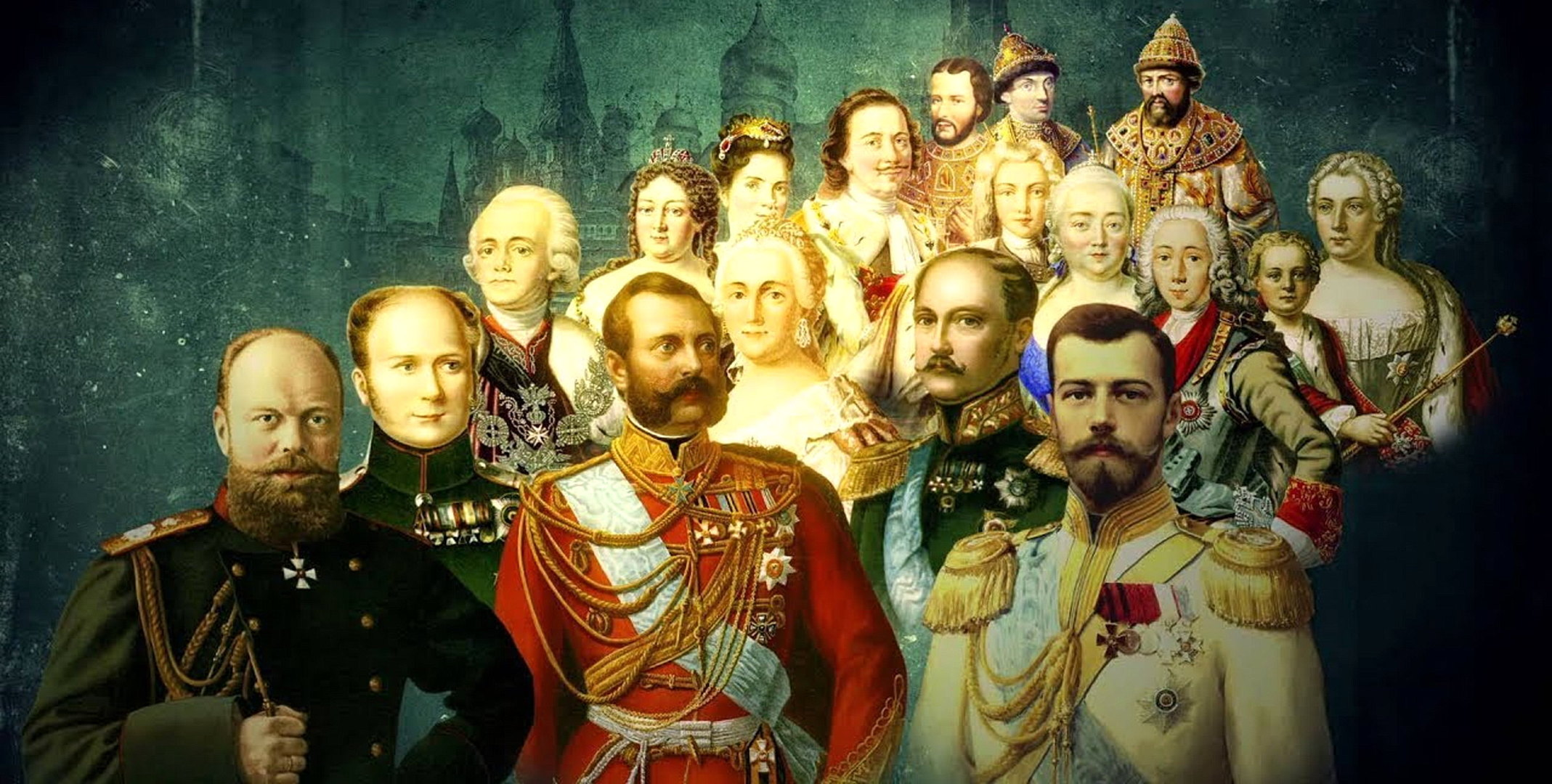 Династия Романовых - правители России в разные исторические эпохи