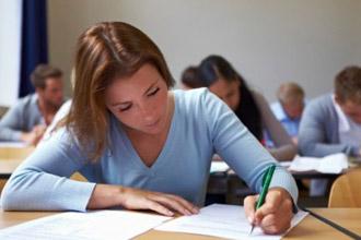 Одеться на экзамен