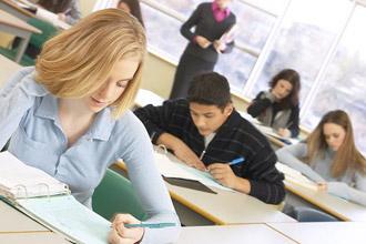 Писать экзамен